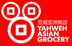 Yahweh Asian Grocery