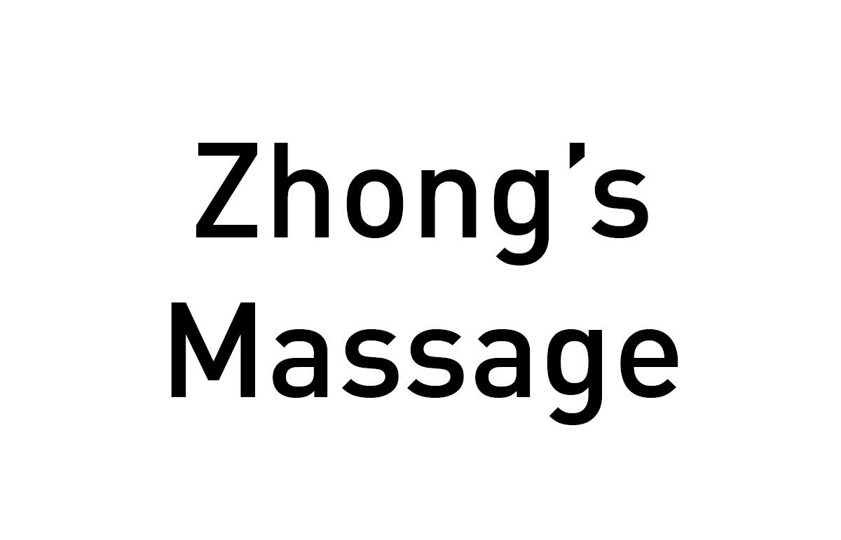 Zhong's Massage